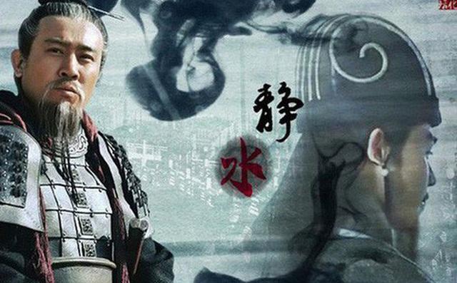 Nếu Lưu Bị thống nhất được thiên hạ, 2 nhân vật này sẽ bị diệt trừ đầu tiên  - Ảnh 2.