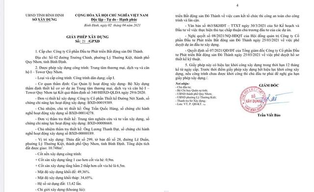Thêm dự án chung cư cao cấp tại trung tâm Quy Nhơn được cấp phép xây dựng - Ảnh 1.