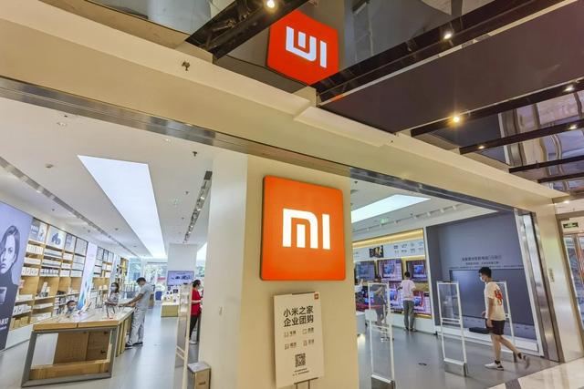 Ô tô điện của Xiaomi sẽ có giá từ 15.000 đến 45.000 USD - Ảnh 2.