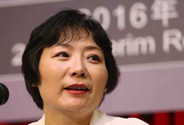5 nữ tỷ phú giàu nhất Trung Quốc - Ảnh 2.