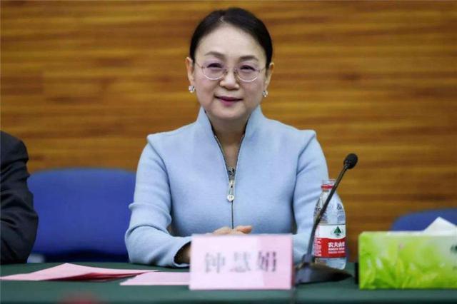 5 nữ tỷ phú giàu nhất Trung Quốc - Ảnh 3.