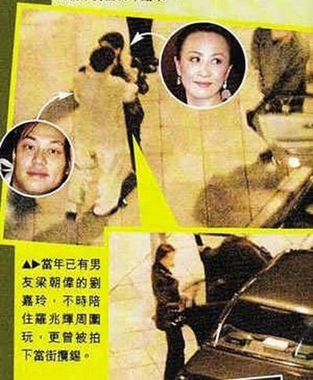 La Triệu Huy: Tỷ phú sở hữu gia sản 6000 tỷ từng bao nuôi Viên Vịnh Nghi, cặp kè hơn 30 mỹ nhân Cbiz nhận cái kết thảm cuối đời  - Ảnh 11.