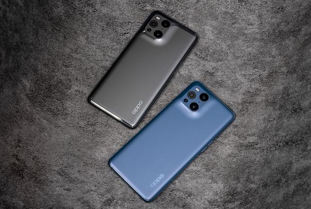 iPhone 12 Pro Max, Galaxy S21 Ultra có đối thủ mới tại Việt Nam - Ảnh 1.