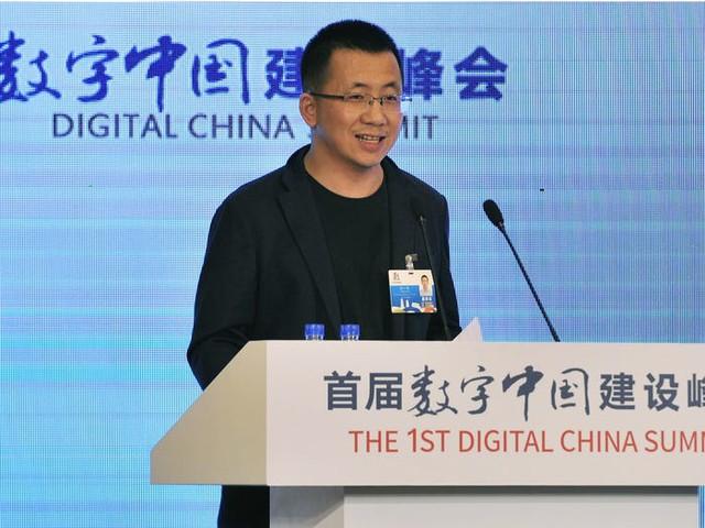 Con đường làm giàu của Zhang Yiming - tỷ phú vừa từ chức CEO công ty mẹ TikTok - Ảnh 2.