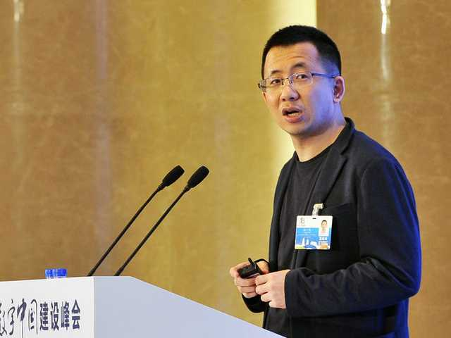 Con đường làm giàu của Zhang Yiming - tỷ phú vừa từ chức CEO công ty mẹ TikTok - Ảnh 1.