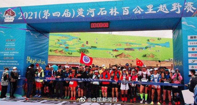 Lời kể của nhân chứng về đường chạy marathon tử thần ở Trung Quốc: Dốc núi hiểm nguy, thời tiết băng giá đột ngột khiến con người ngã quỵ - Ảnh 1.