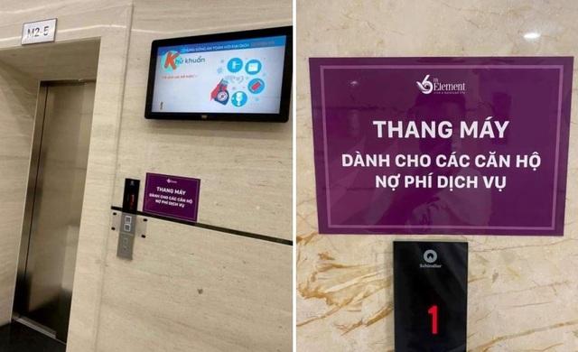 """Chuyện lạ ở Hà Nội: Chung cư cao cấp dán biển """"thang máy dành cho các căn hộ nợ phí dịch vụ"""" - Ảnh 2."""