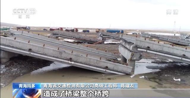 Động đất mạnh ở Trung Quốc: Cây cầu hiện đại sập thành từng mảnh như cờ domino - Ảnh 3.