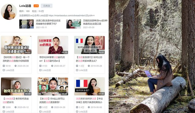 Sự lên ngôi của thế hệ digital nomad - dân du mục kỹ thuật số - tại Trung Quốc: Chu du suốt năm vẫn kiếm được tiền, họ là ai? - Ảnh 3.