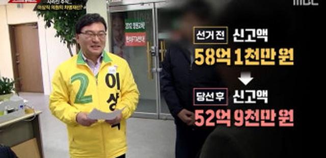 Thăng trầm cuộc đời 2 ông trùm chaebol của ngành hàng không Hàn Quốc: Kẻ tay trắng đi lên, kẻ giàu sang từ nhỏ nhưng đều kết thúc sau song sắt - Ảnh 3.