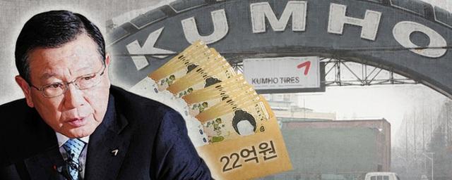 Thăng trầm cuộc đời 2 ông trùm chaebol của ngành hàng không Hàn Quốc: Kẻ tay trắng đi lên, kẻ giàu sang từ nhỏ nhưng đều kết thúc sau song sắt - Ảnh 6.