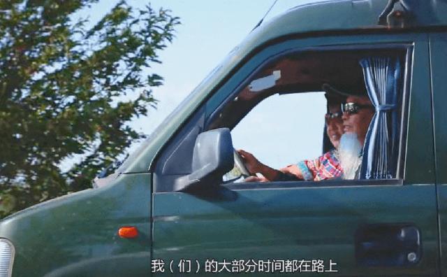 Người đàn ông 76 tuổi lái xe đưa vợ bị ung thư đi du lịch khắp Trung Quốc trong hơn 20 năm: Phép màu và sự kỳ diệu của tình yêu đã vượt qua cả căn bệnh tử thần - Ảnh 4.
