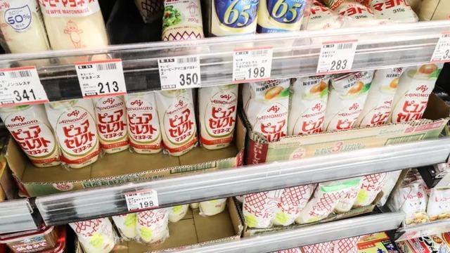 Giá lương thực tăng cao nhất 10 năm khiến người dùng, doanh nghiệp châu Á điêu đứng - Ảnh 2.