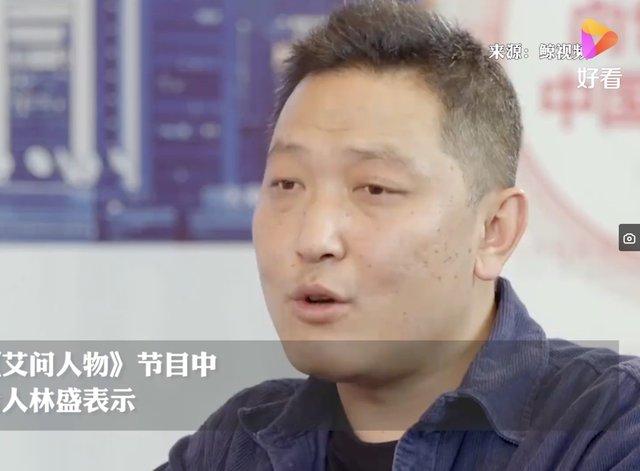Nhà sáng lập tuyên bố: Khách hàng chấp nhận giá đắt, không thì thôi!, hãng kem Hermes Trung Quốc hứng gạch đá dữ dội  - Ảnh 1.