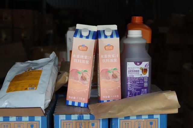 Phát hiện tấn nguyên liệu bẩn làm trà sữa: Chuyên gia nhận định có vô vàn nguy cơ tiềm ẩn, người uống cũng phải rùng mình - Ảnh 2.