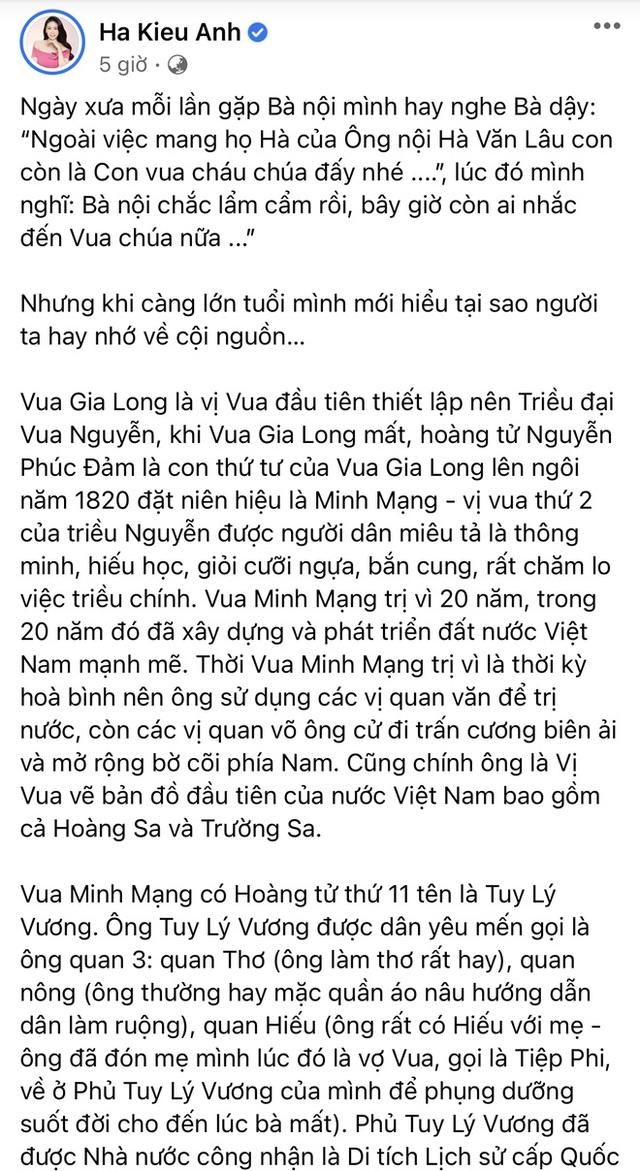 Hoa hậu Hà Kiều Anh hé lộ gia thế khủng: Là công chúa đời thứ 7, cháu vua chúa, Hà Tăng và dàn sao thốt lên điều này  - Ảnh 1.