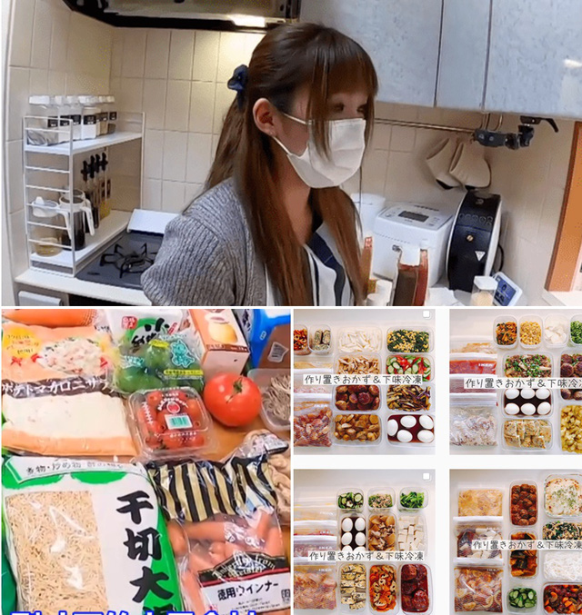 Bà nội trợ Nhật vừa trả nợ vừa tiết kiệm được 1 tỷ trong 3 năm, với những bí quyết chi tiêu cực đơn giản lại thông minh - Ảnh 5.