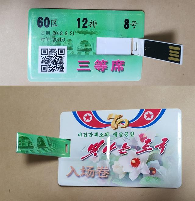 Tôi thử mua và dùng đồ điện tử của Triều Tiên - Ảnh 4.
