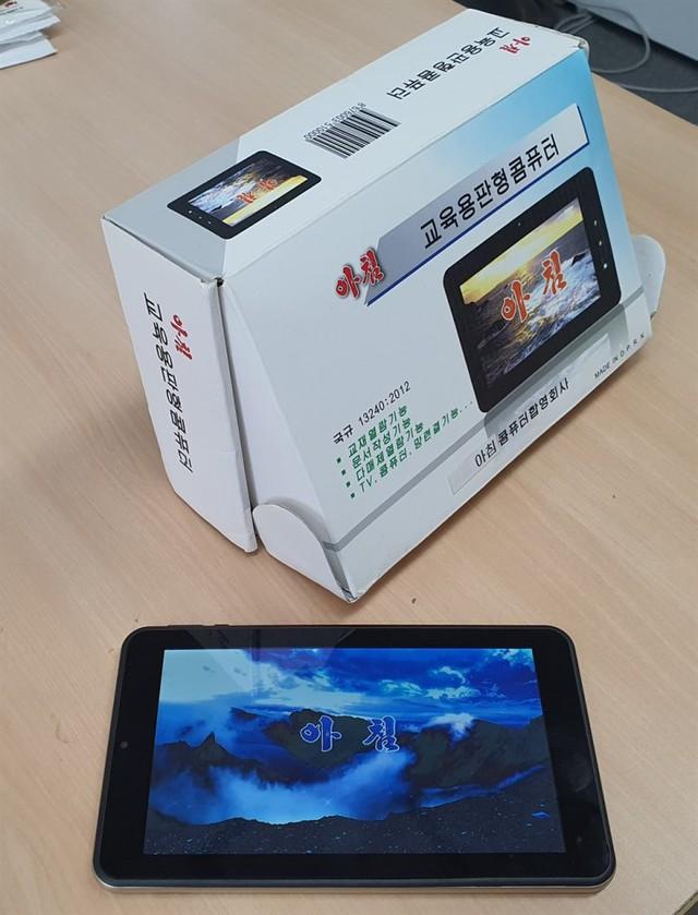 Tôi thử mua và dùng đồ điện tử của Triều Tiên - Ảnh 1.