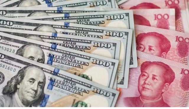 Dự trữ ngoại hối của Trung Quốc đạt mức cao nhất trong 5 năm qua  - Ảnh 1.