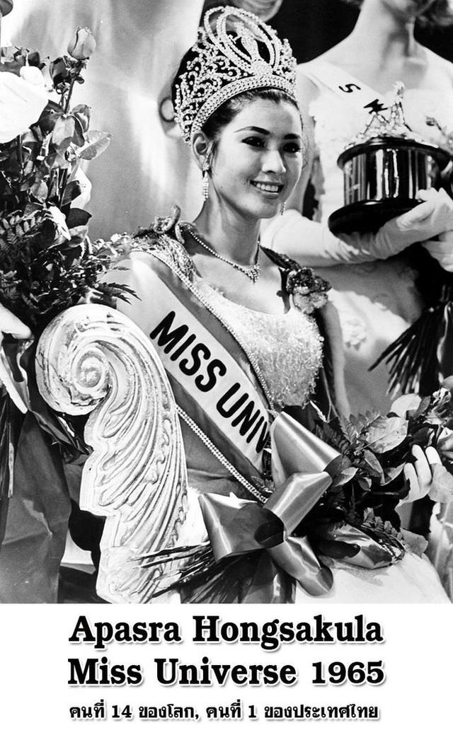 Đăng quang Hoa hậu Hoàn vũ Thế giới từ gần 60 năm trước, mỹ nhân nức tiếng châu Á một thời khiến công chúng sửng sốt với nhan sắc ở tuổi 74 - Ảnh 4.