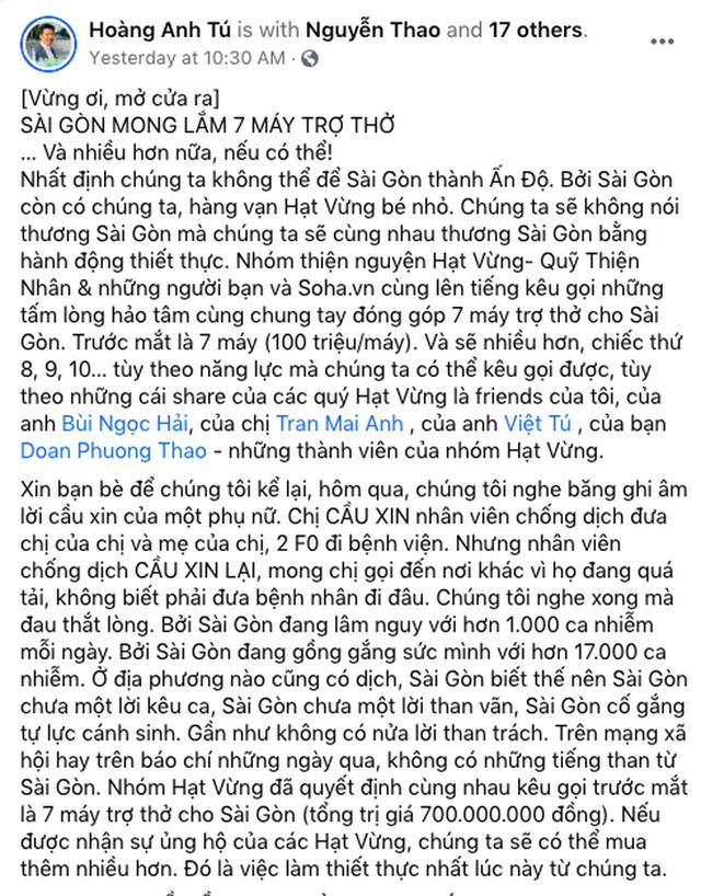 Khi cả nước hướng về Sài Gòn: Những lời kêu gọi, những quỹ từ thiện và chiến dịch tử tế ra đời để tiếp sức thành phố vượt qua dịch bệnh - Ảnh 3.