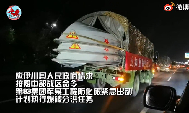 Mưa lũ nghiêm trọng, Trung Quốc điều quân đội trước nguy cơ vỡ đập - Ảnh 3.