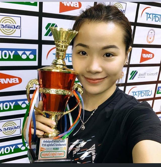 Hot girl cầu lông Nguyễn Thuỳ Linh đại thắng sao Pháp gốc Trung Quốc ở Olympic Tokyo - Ảnh 2.