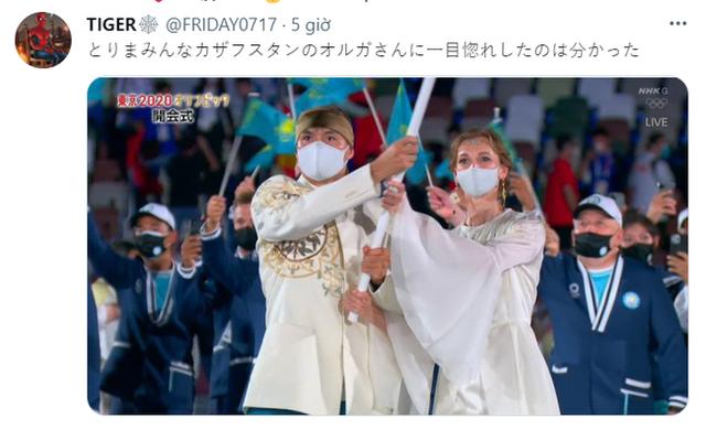 Nữ thần hot nhất Lễ khai mạc Olympic Tokyo 2020 vừa xuất hiện đã hớp hồn khán giả, dân mạng truy ra danh tính ngay - Ảnh 2.