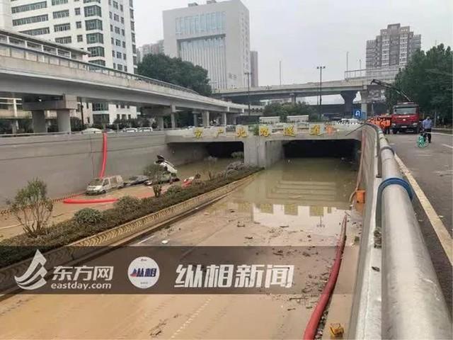 Bi kịch bên trong đường hầm Trung Quốc bị mưa lũ nhấn chìm - Ảnh 5.
