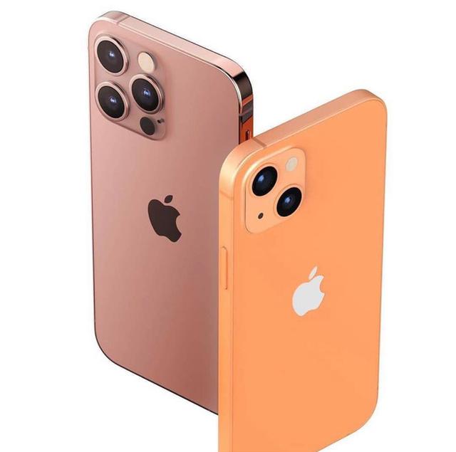 Rò rỉ concept iPhone 13 màu vàng hồng đẹp mãn nhãn  - Ảnh 6.