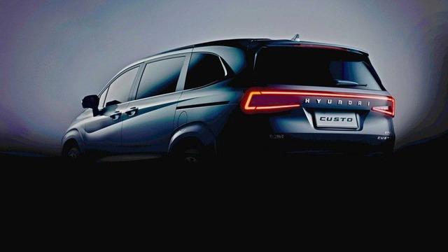 Hyundai Custo lộ diện – MPV lạ mắt trong hình hài Tucson - Ảnh 4.