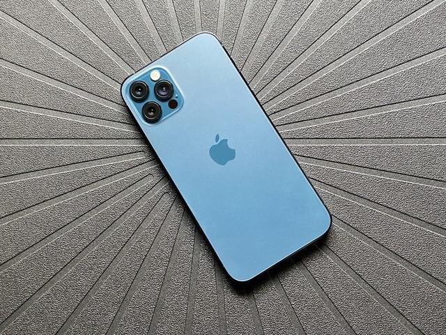 Các sàn TMĐT đua giảm giá iPhone 12 Pro Max, MacBook trong ngày hội siêu sale 7/7 - Ảnh 5.