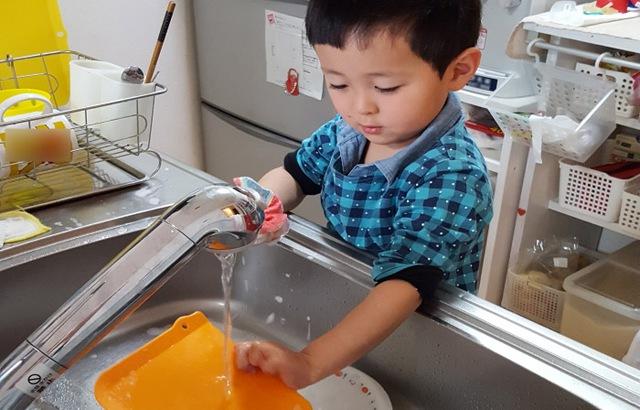 Nghiên cứu của ĐH Harvard: Không dạy trẻ làm việc nhà, lớn lên con khó thành công  - Ảnh 1.