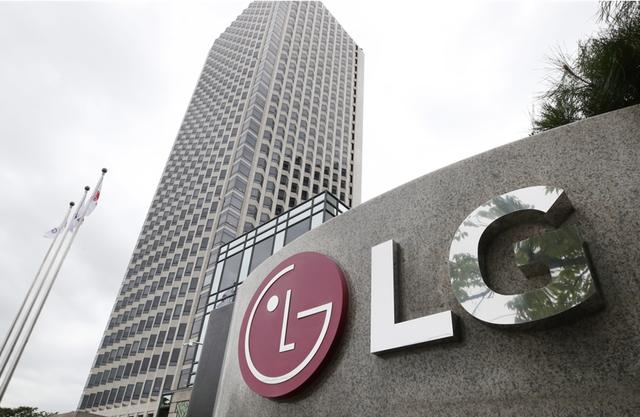 LG ghi nhận doanh thu quý cao nhất từ trước đến nay - Ảnh 1.