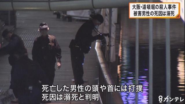 Cảnh sát Nhật chính thức công bố nguyên nhân tử vong của nam thanh niên Việt Nam bị đẩy xuống sông - Ảnh 3.