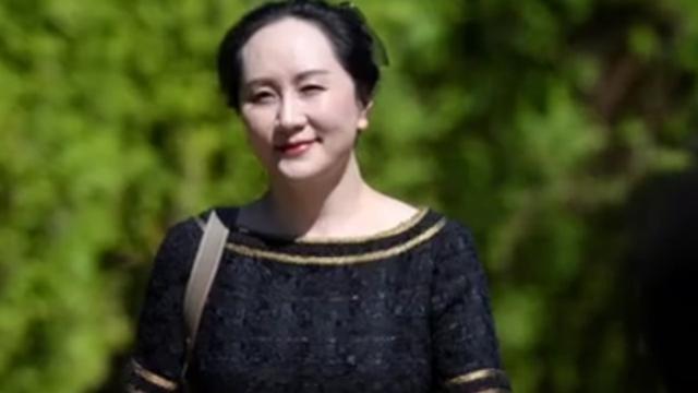 Vụ xét xử bà Mạnh Vãn Chu bước vào phiên điều trần cuối cùng - Ảnh 1.