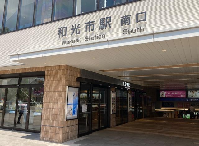 Bên trong chung cư xã hội của Nhật, không gian đáng ghen tị với giá thuê căn hộ 12 triệu/tháng - Ảnh 2.