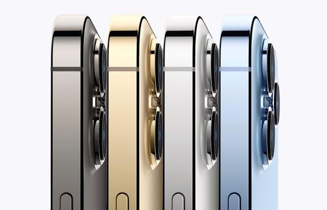 Tất tần tật về 4 mẫu iPhone 13 vừa ra mắt - Ảnh 5.