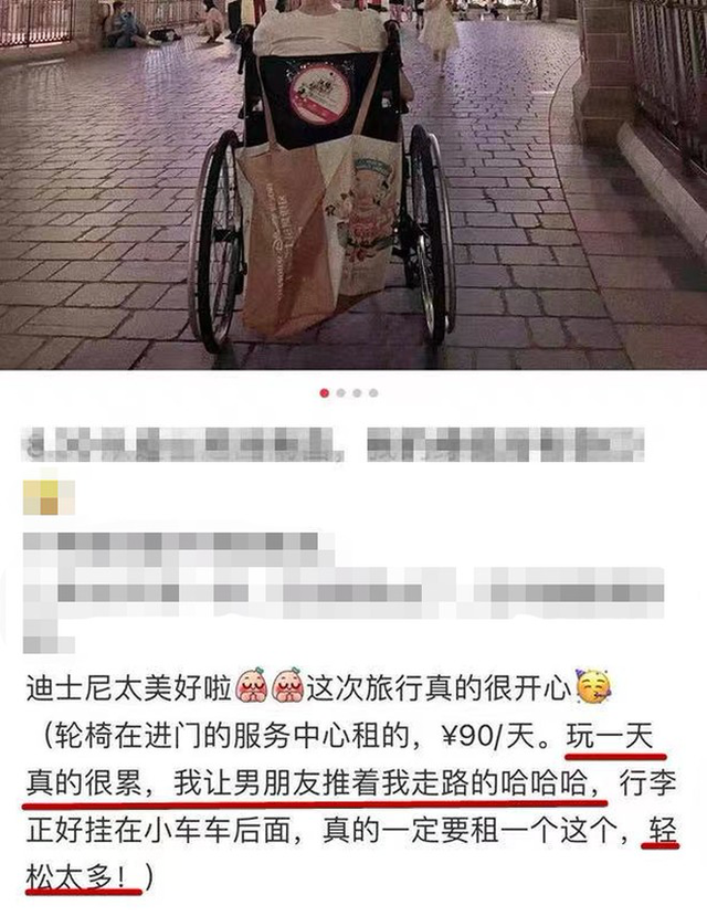 Góc khó hiểu: Giới trẻ Trung Quốc thuê xe lăn ở Disneyland vì... lười đi bộ? - Ảnh 1.