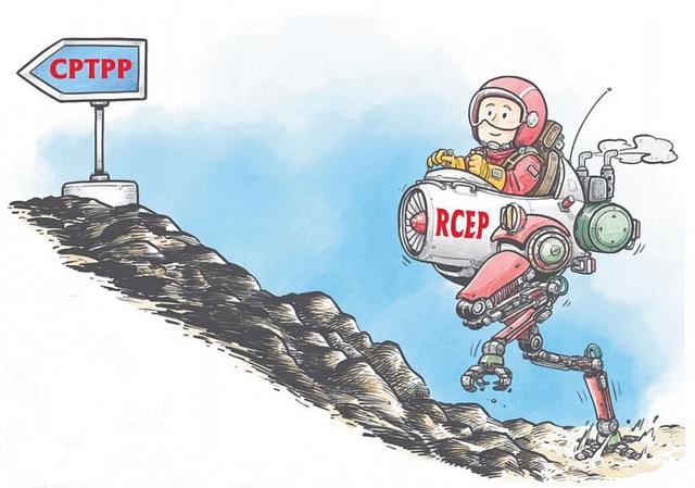 7 phương diện Trung Quốc lợi đơn, lợi kép nếu được gia nhập CPTPP - Ảnh 1.