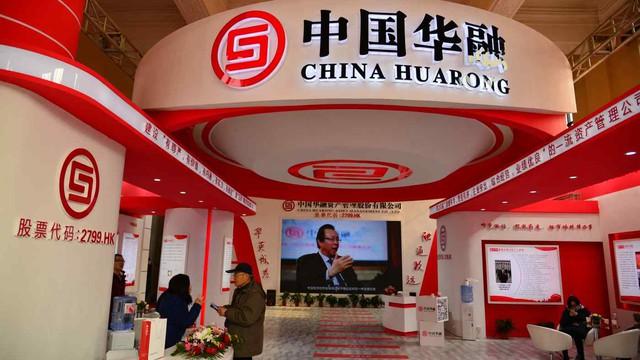 Hơn 3/4 tài sản người dân Trung Quốc gắn vào bất động sản: Mối hiểm họa khiến nguy cơ Evergrande vỡ nợ đáng sợ hơn bao giờ hết - Ảnh 1.