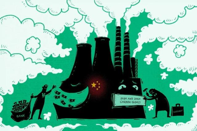 Nghịch lý của Trung Quốc: Ngân hàng không ngừng 'ném tiền' vào nhà máy điện than trong khi chính phủ đặt mục tiêu trung hòa cacbon  - Ảnh 3.