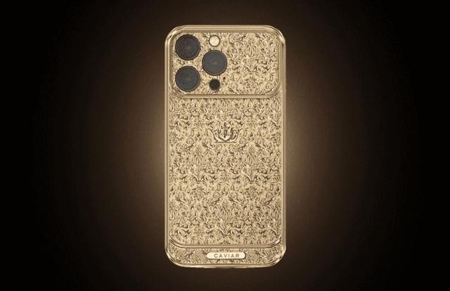 Chiêm ngưỡng iPhone 13 Pro Max bằng vàng, giá hơn 1 tỷ đồng  - Ảnh 1.