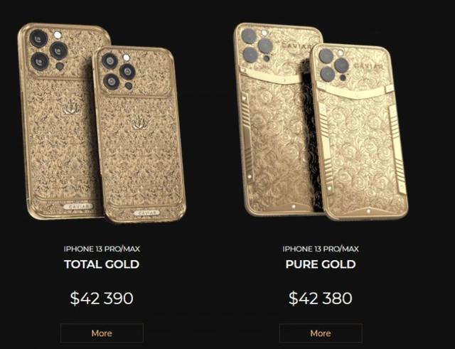 Chiêm ngưỡng iPhone 13 Pro Max bằng vàng, giá hơn 1 tỷ đồng  - Ảnh 2.