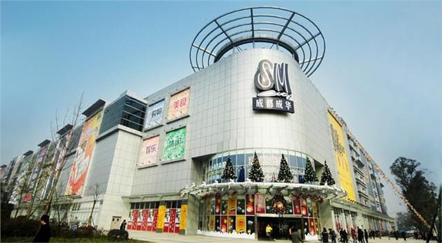Vươn lên từ sạp giày, Vua bán lẻ gốc Hoa đã làm thế nào để xây dựng đế chế tỷ đô và ngồi vững vị trí giàu nhất Philippines suốt 2 thập kỷ? - Ảnh 4.