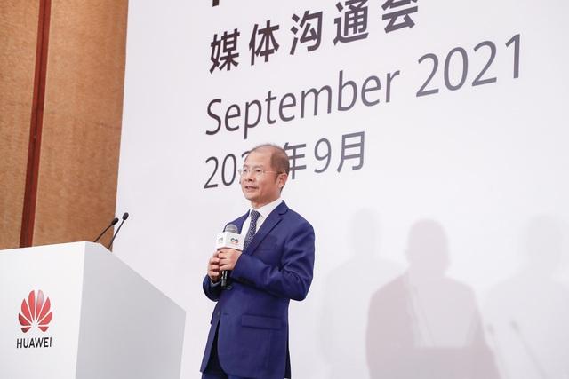 Chủ tịch Huawei: Đối mặt với tình trạng của chúng tôi, nhiều người sẽ chọn thu nhỏ doanh nghiệp, cắt giảm lao động, nhưng Huawei chọn điều ngược lại - Ảnh 1.