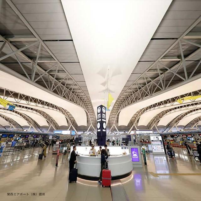 Top 10 sân bay sang chảnh bậc nhất thế giới: Singapore đẹp như khu nghỉ dưỡng trị giá 1,7 tỷ USD cũng chỉ hạng 3, quốc gia TOP 1 là cái tên không ngờ - Ảnh 1.