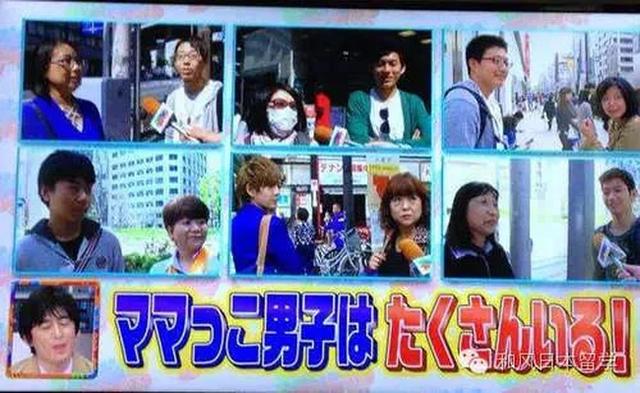 Hóa ra người Nhật không phải lúc nào cũng giỏi dạy con, đất nước này có 1 dịch vụ kỳ quặc khiến trẻ em mãi không trưởng thành - Ảnh 2.