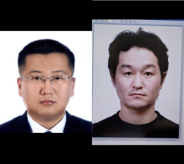 Đà Nẵng: Bắt 2 đối tượng người Hàn Quốc bị Interpol truy nã quốc tế  - Ảnh 1.